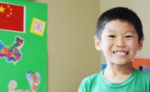 Asian Global Student Elementary